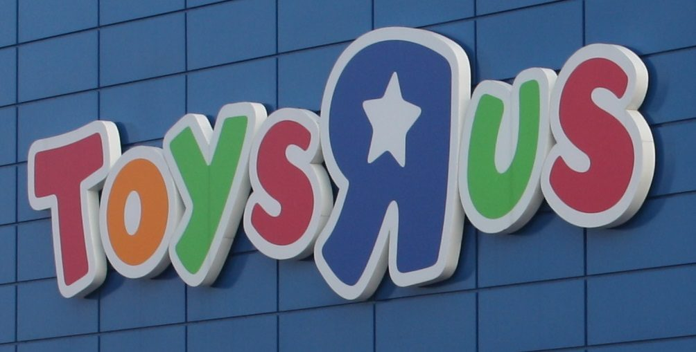 how to get a job at toys r us